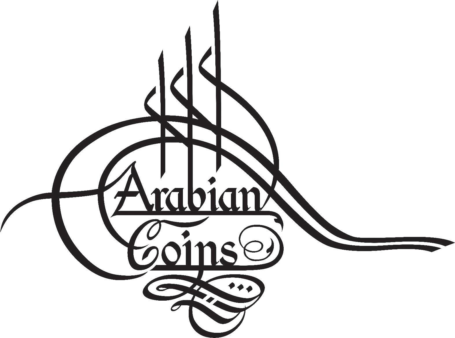 Arabian Coins